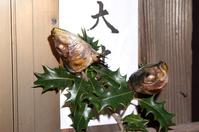 Entrance of Hiiragiiwashi Stock photo [4237424] Hiiragiiwashi