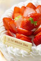 White Day cake Stock photo [4241371] Gateau