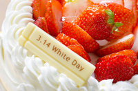White Day cake Stock photo [4241372] Gateau