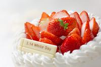 White Day cake Stock photo [4241373] Gateau