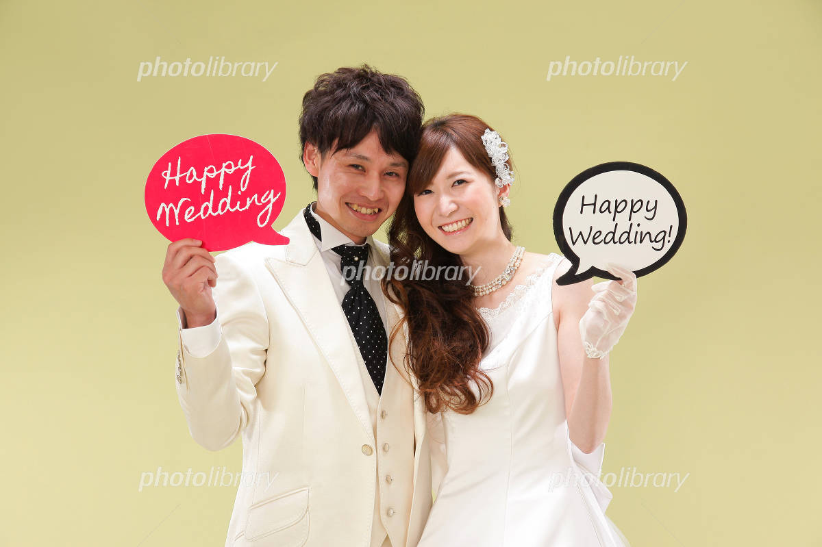 Smile of the bride and groom Photo
