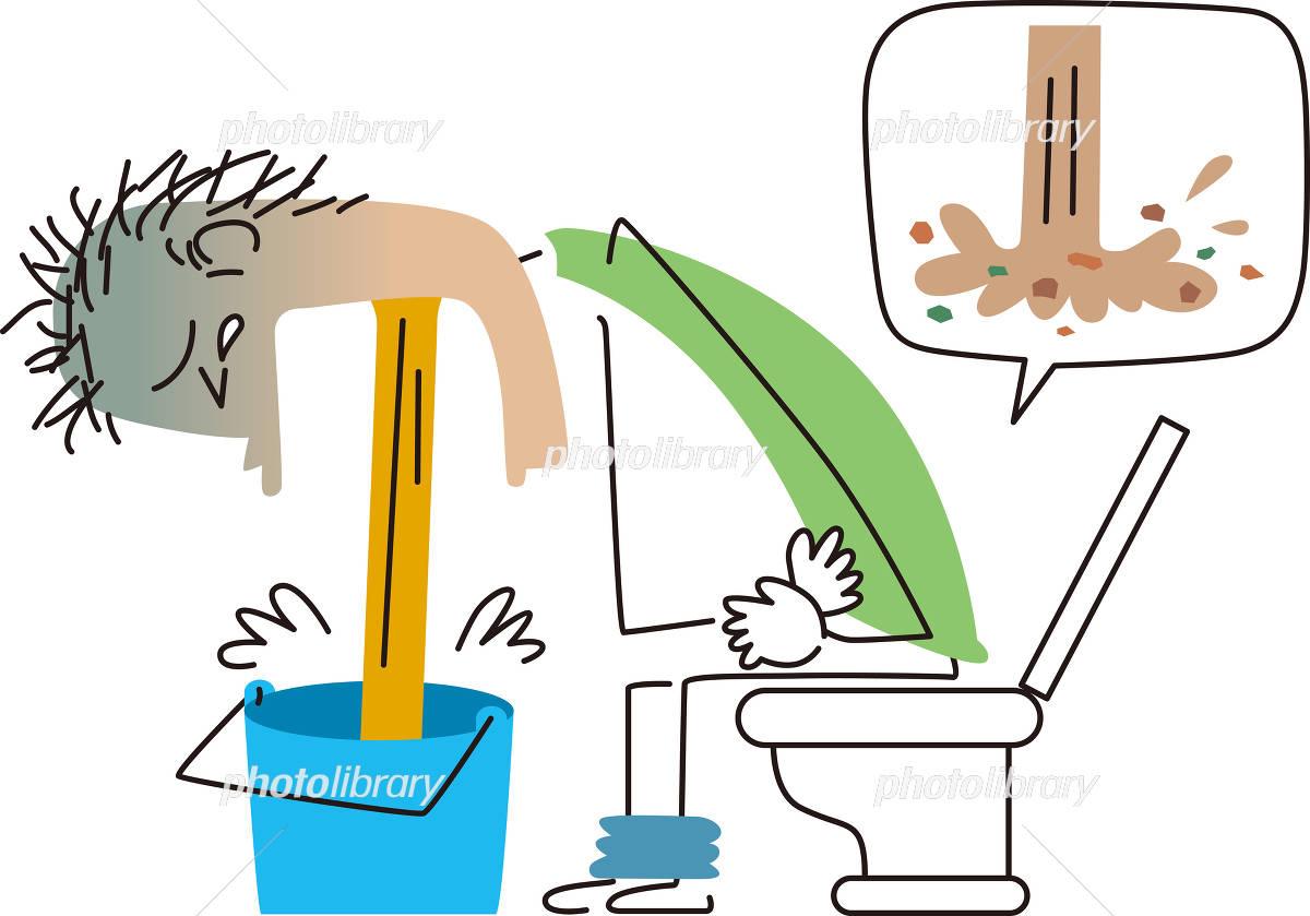 下痢と嘔吐 イラスト素材 [ 4327921 ] - フォトライブラリー photolibrary