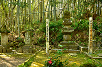 Musashi Miyamoto memorial tower Stock photo [4282487] YasushiMasaru