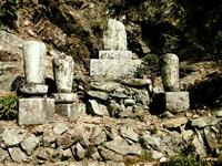 Tomb of Tatsukyotera Tadaen Stock photo [4369410] Tadaen