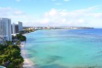 Guam Stock photo [4376670] Guam