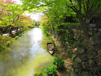 Beautiful Hachiman Moat Stock photo [4377139] Hachiman