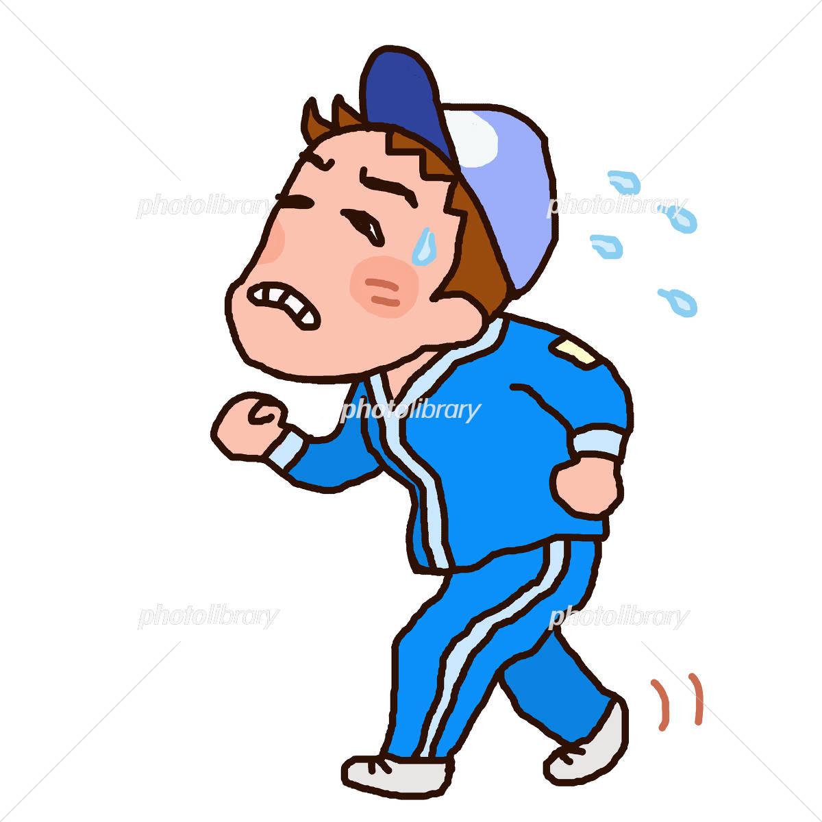 ジョギングは苦しいなあ イラスト素材 4445629 フォトライブラリー