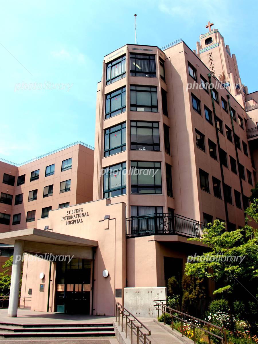 東京都選定歴史的建造物 聖路加国際病院旧病棟 写真素材 [ 4447058 ...