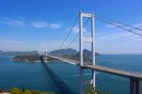Shimanami Kurushima Bridge Stock photo [4448259] Shikoku