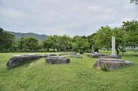 KyoHitoshi Kyoato Yamashiro Kokubunji trace Stock photo [4450265] Kuni-kyō