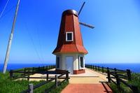 Chikuzen Oshima windmill observatory Stock photo [4454934] Chikuzen