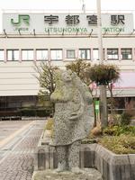 Utsunomiya Station dumplings image Stock photo [4456845] Utsunomiya