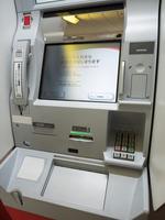 ATM machine Stock photo [4457110] Cash