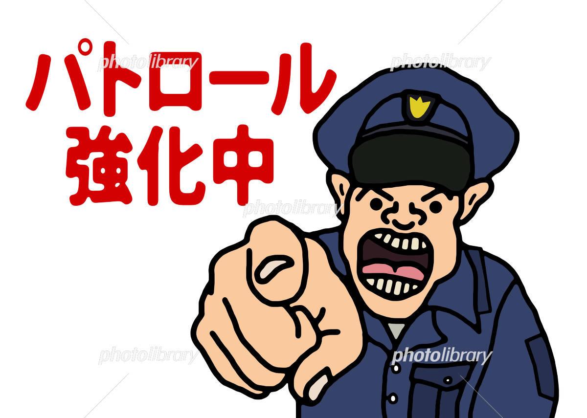 パトロールする人 安全安心なまちづくりひろしま地域活動支援