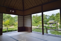 Katsura Imperial Villa month wave Tower Stock photo [4537063] Katsura