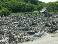 Both burial systems cemetery of the Seto Inland Sea Sanagijima Nagasaki settlement Stock photo [4541767] Shikoku