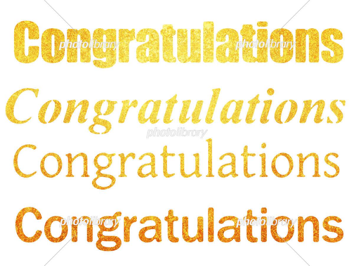 金色のcongratulations イラスト素材 4605364 フォトライブラリー