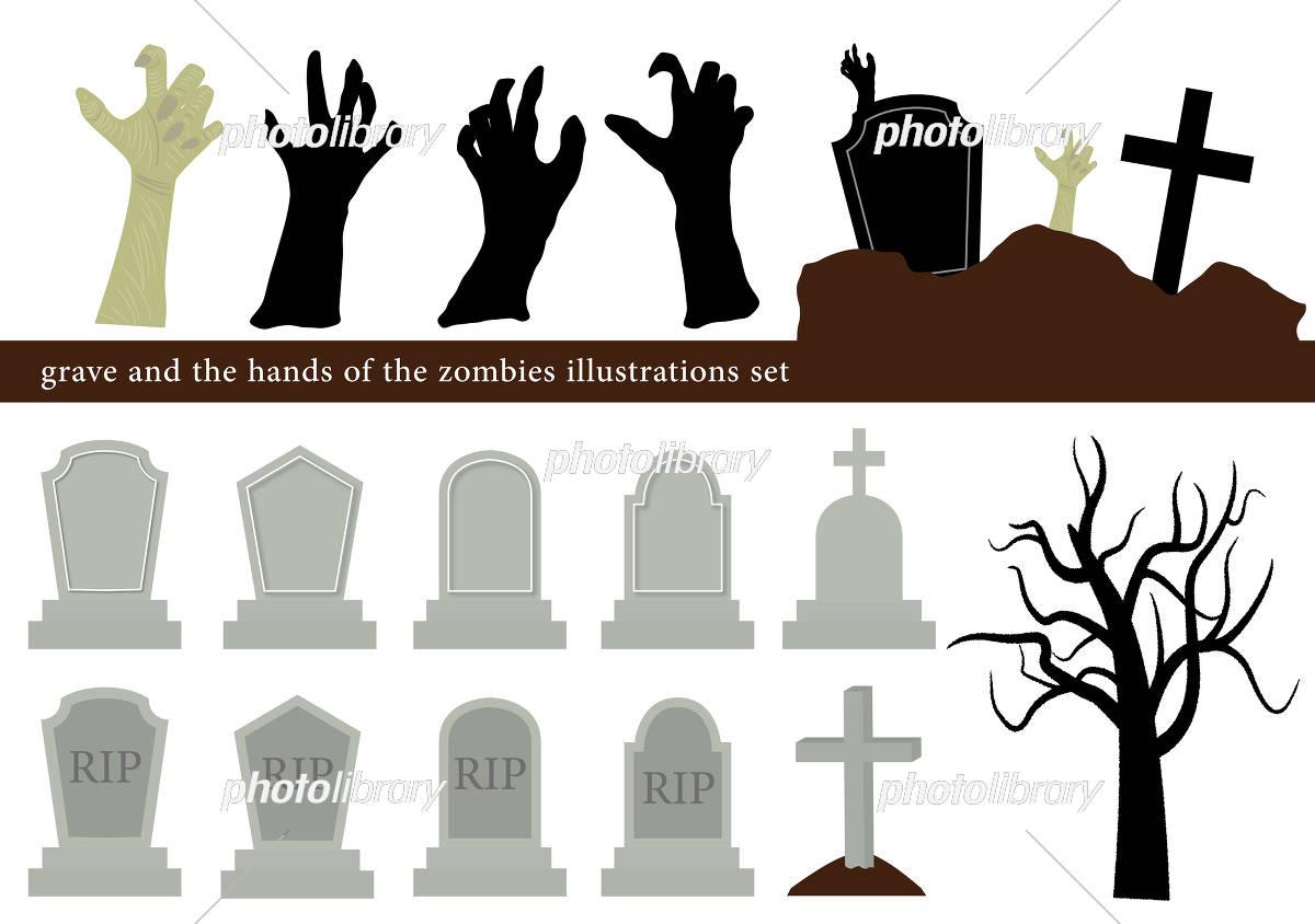 rip 墓