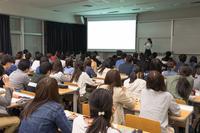 Presentation in the classroom 5 Stock photo [4668995] presentation