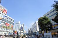 Hon-Atsugi Station Stock photo [4670988] Kanagawa
