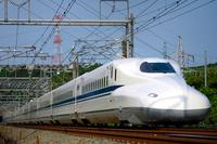 Tokaido Shinkansen N700 system X organization Stock photo [4672083] Tokaido