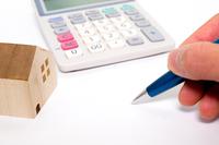 Mortgage image Stock photo [4740156] money