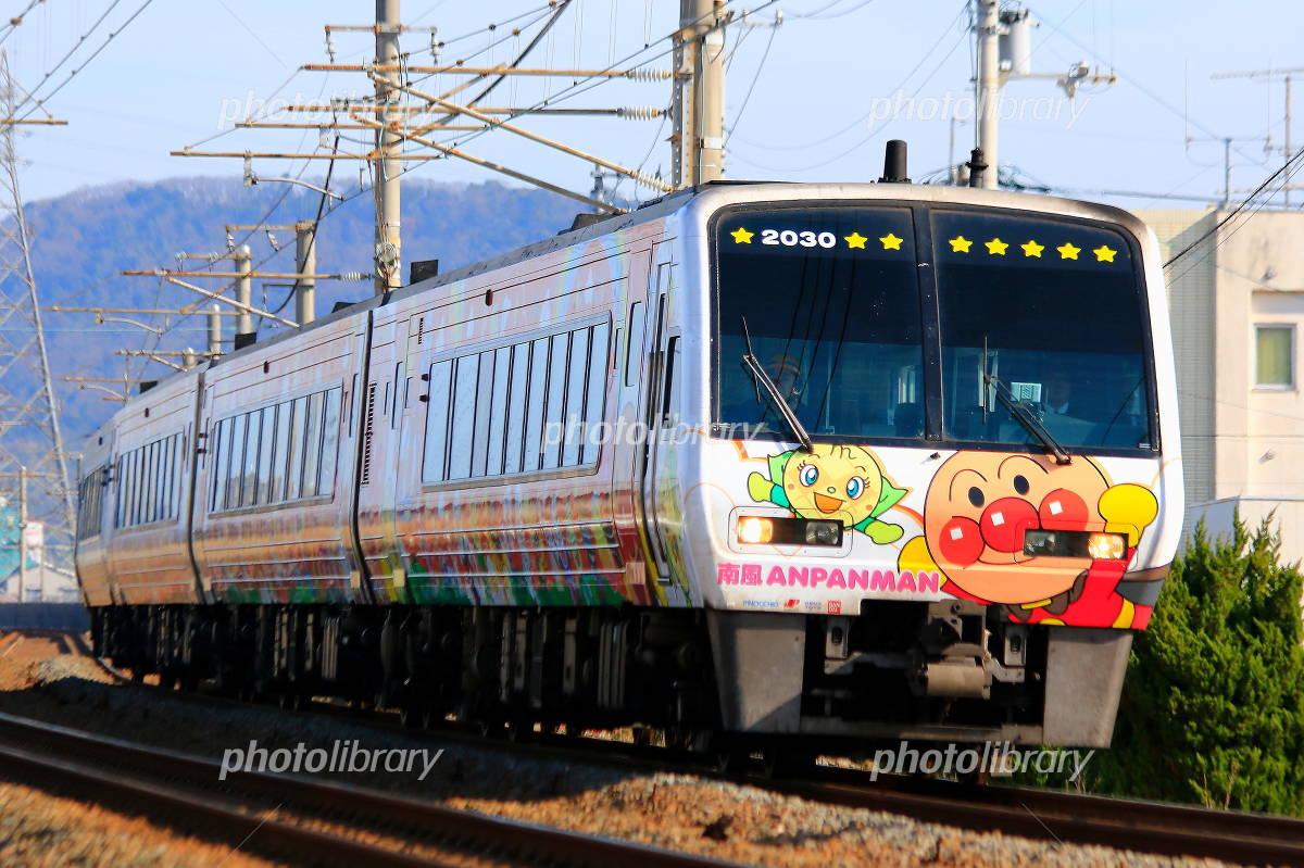 特急南風 アンパンマン列車 写真素材 4817855 フォトライブラリー