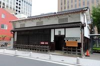 Tekijuku Stock photo [4813245] Historic