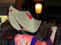 Akita Prefecture Ugo Nishimonai Bon Stock photo [156761] Nishimonai