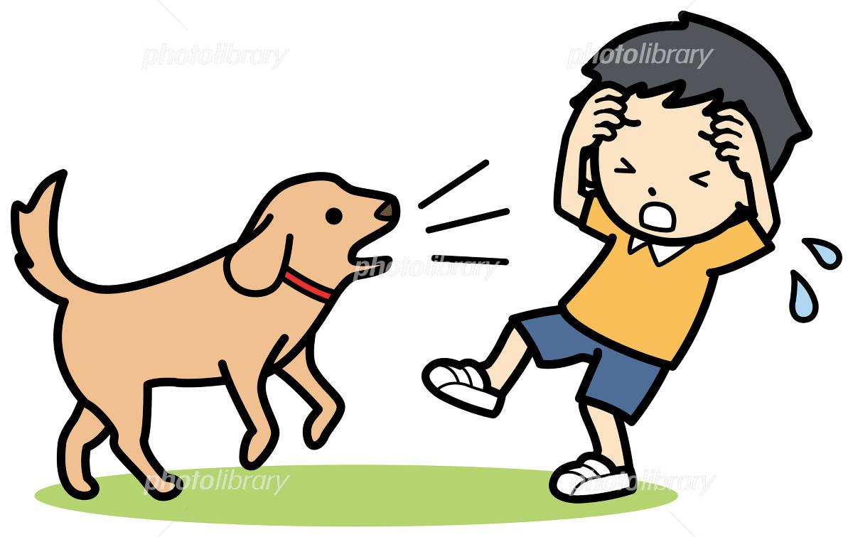 吠える犬 イラスト素材 4922650 フォトライブラリー Photolibrary