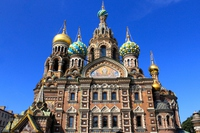 Church of the Savior on the Spilled Blood (Russia) Stock photo [4933008] Russia