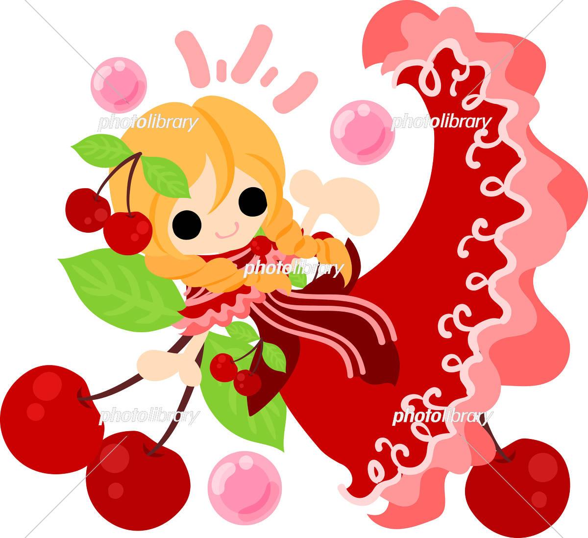 フルーツのドレスを着たおしゃれな女の子 イラスト素材