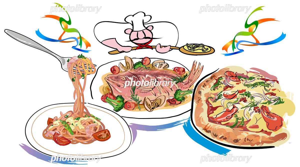 イタリアンなお料理セット イラスト素材 5031503 フォトライブ