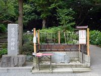 写真 Kamakura Kuzuhara Oka Shrine Magical Ru stone(5118567)