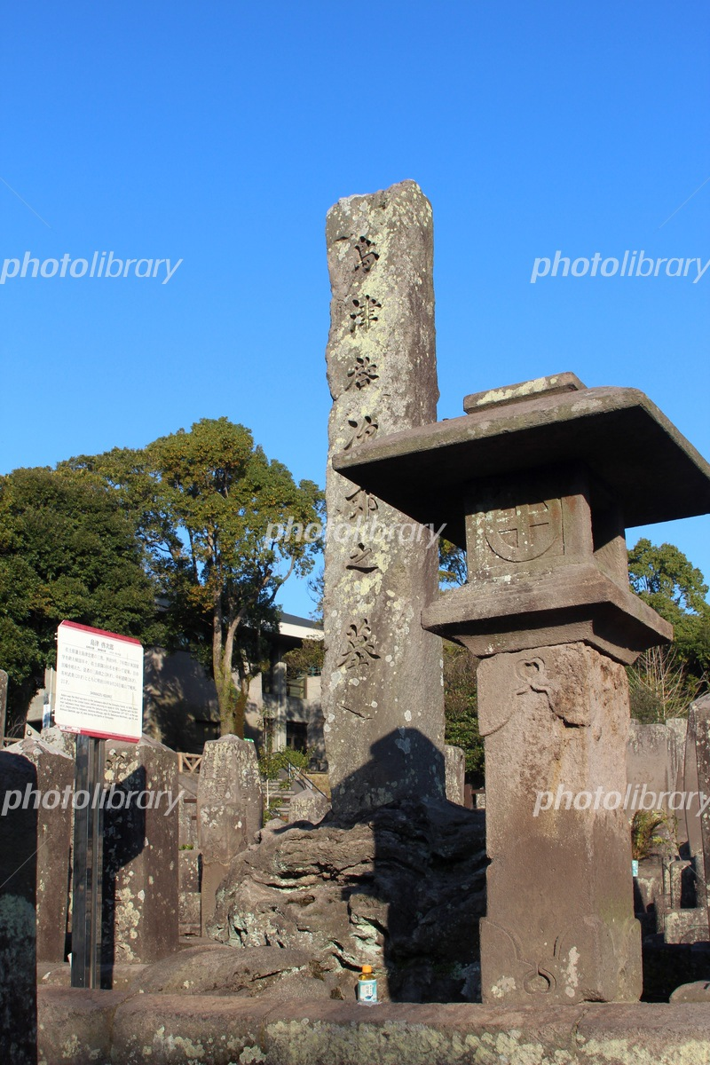 南洲墓地 島津啓次郎の墓 写真素...