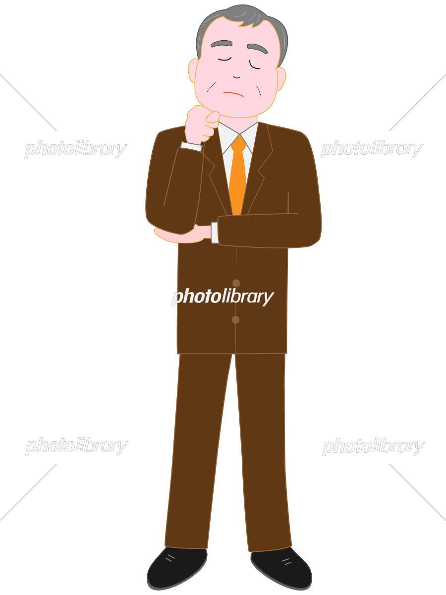 シニアのビジネスマンが考えているポーズ イラスト素材 5208407