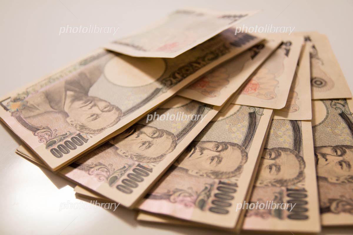 ドル 日本 いくら 円 で 50 万