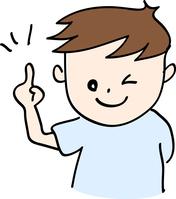 イラスト Male pointing(5204739)