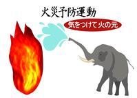 Elephant to extinguish the fire  Illust