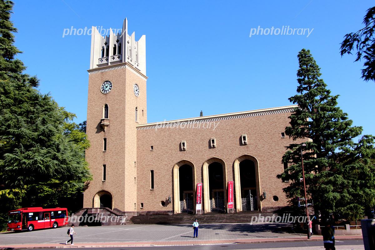 国指定重要文化財 早稲田大学大隈記念講堂 写真素材 [ 5304526 ...