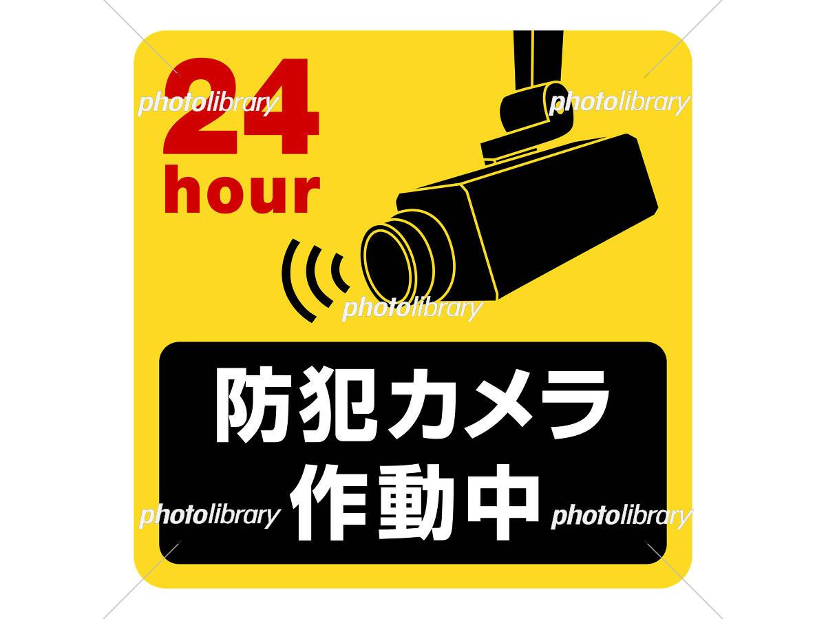 防犯カメラステッカー イラスト素材 5311360 フォトライブラリー
