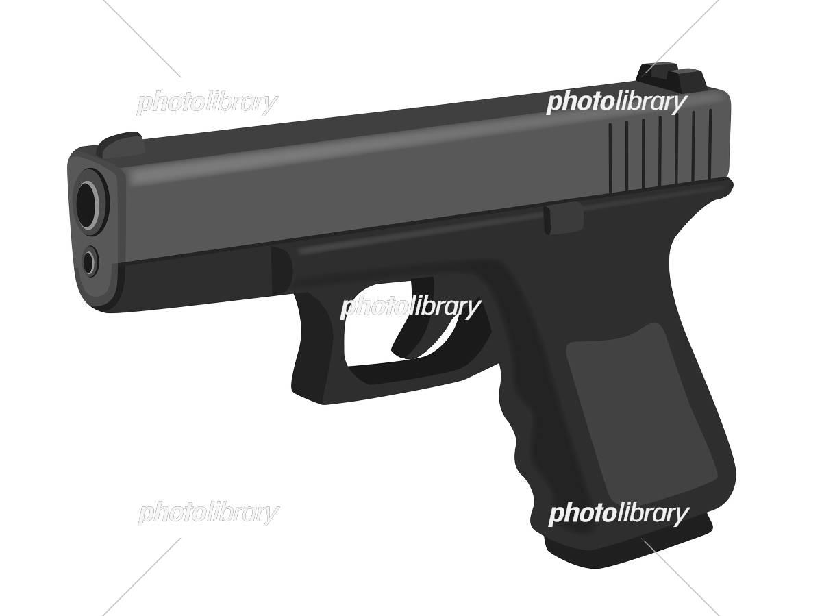 拳銃 イラスト素材 5311362 フォトライブラリー Photolibrary