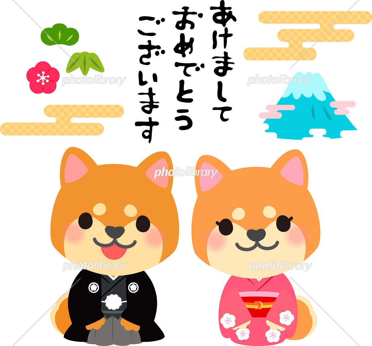 柴犬のお正月イラスト イラスト素材 [ 5312318 ] - フォトライブラリー