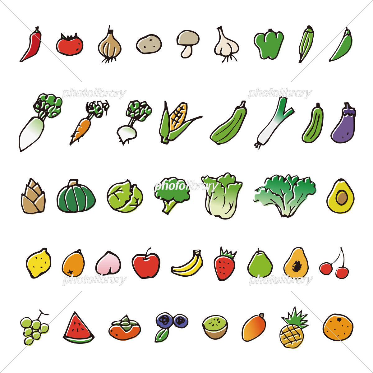 手描きの野菜と果物スケッチイラスト イラスト素材 [ 5387860 ] - フォト