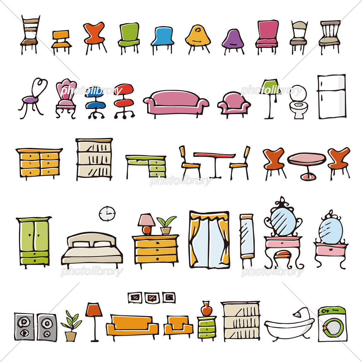 手描きのかわいい家具イラスト イラスト素材 [ 5387862 ] - フォトライブ