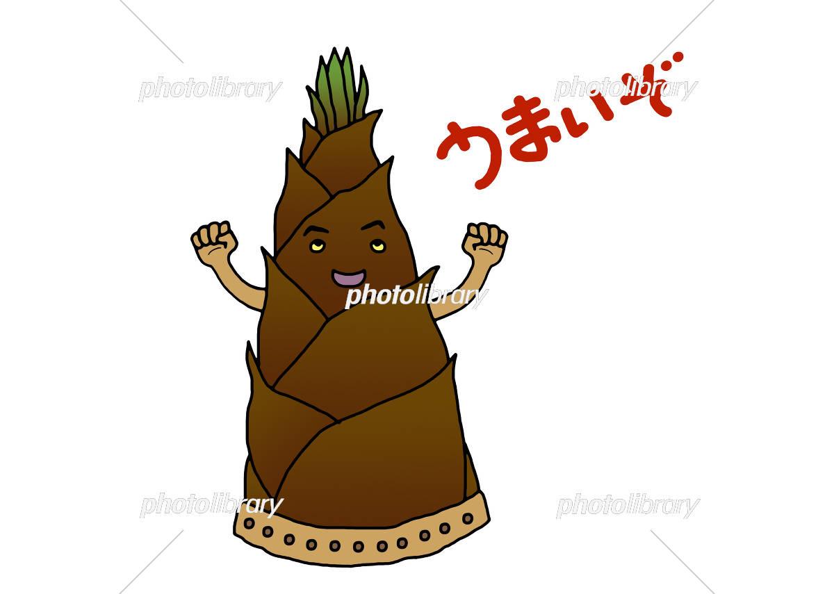 竹の子 イラスト素材 5389518 フォトライブラリー