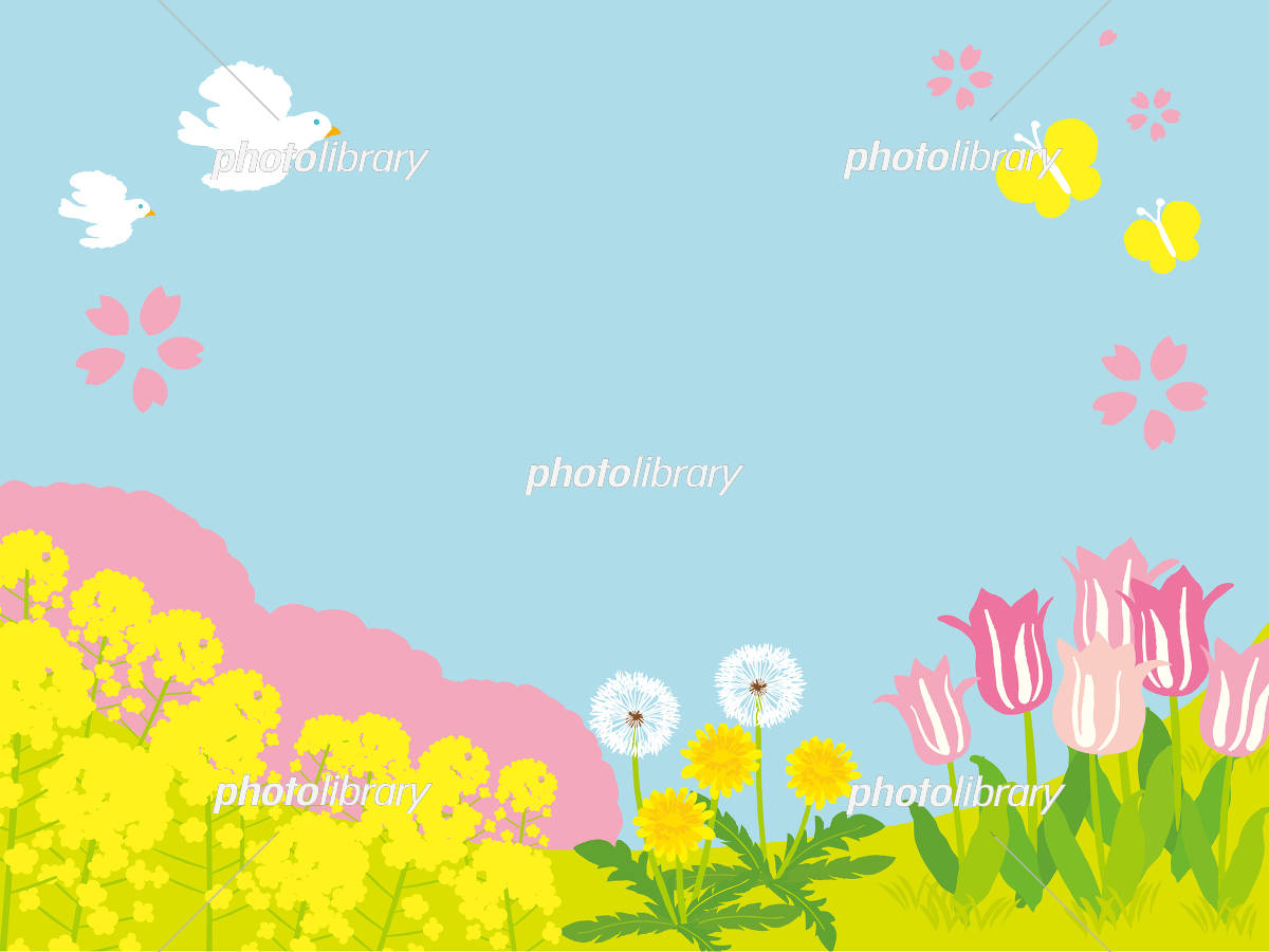 春イメージ 背景イラスト イラスト素材 [ 5392327 ] - フォトライブ