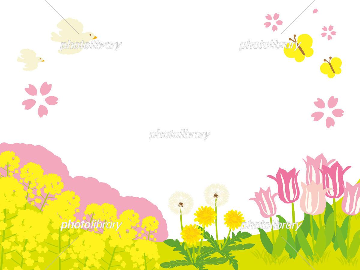 春イメージ 背景イラスト イラスト素材 [ 5392329 ] - フォトライブ