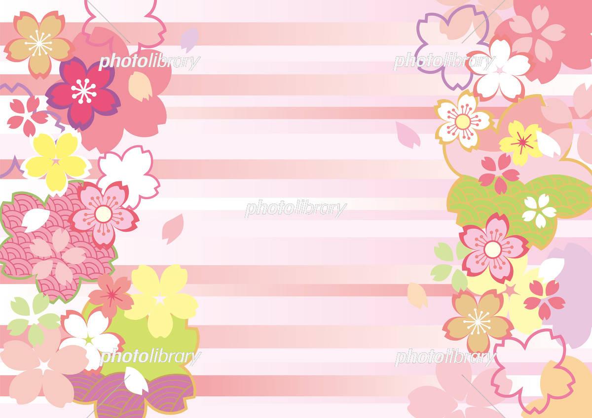 桜和柄 かわいい色 イラスト素材 5441935 フォトライブラリー