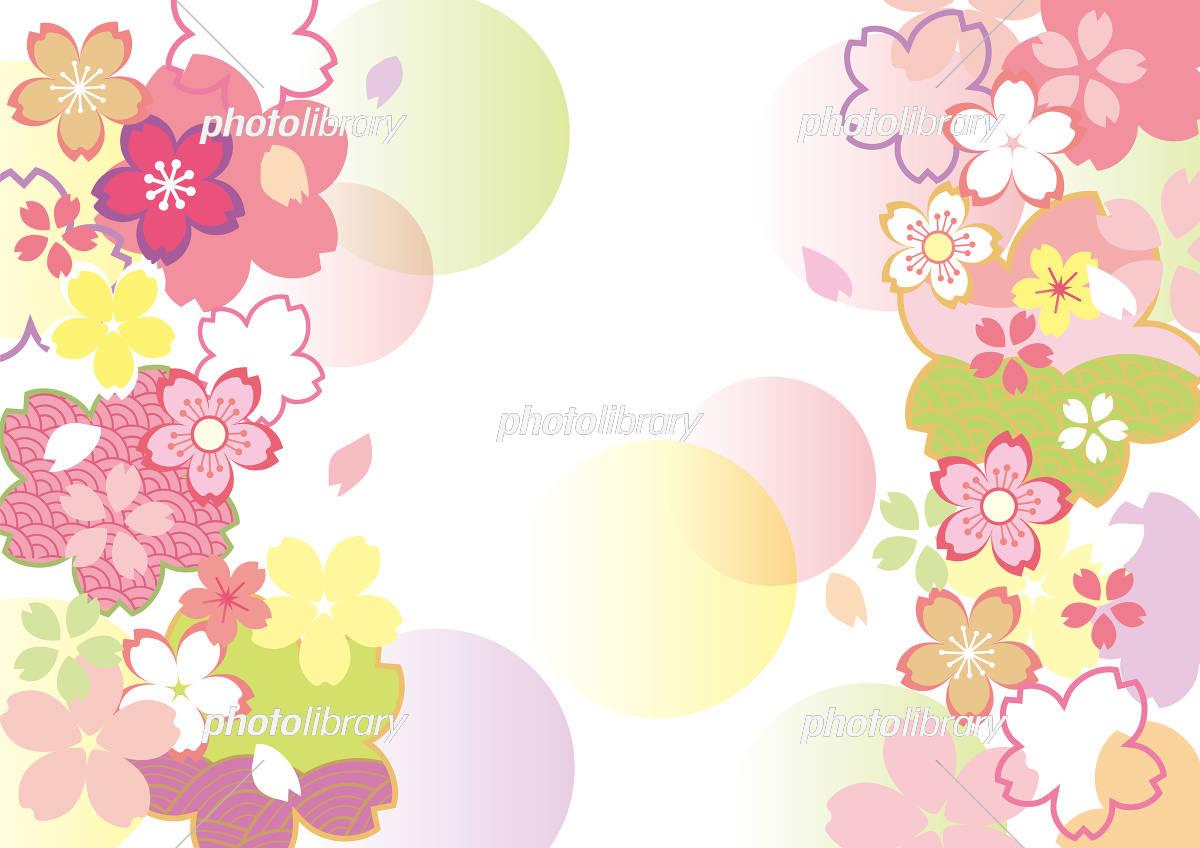 桜和柄 かわいい色 イラスト素材 5441936 フォトライブラリー